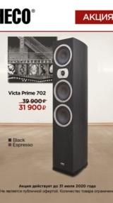 Heco Victa Prime 702
