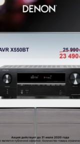 Denon Avr-X550